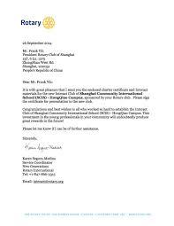 Scis Hongqiao Interact Now Organized Rotary China