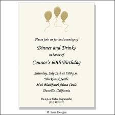 Invitation Words For Birthday Party Birthday Party Invitation Wording For Adults In 2019