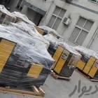 دیوار تهران دستگاه لیوان کاغذی