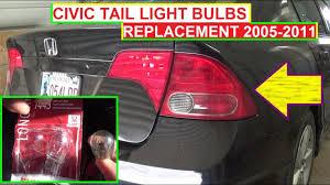 Tailgate Light Bulb Honda Civic Tail Light Bulb Rear Turn Signal Light And Brake Light Bulb Replacement 2005 2011