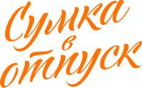 Термопосуда в Санкт-Петербурге — купить в интернет-магазине ...