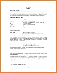 Paramedic Resume Cover Letter Emt Resume Cover Letter Writing Resume Sample Writing Resume 76
