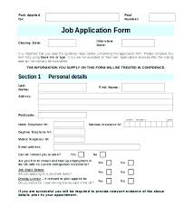 Printable Employment Application Form Sample 8 Examples In