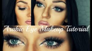 arabic eye makeup tutorial lip tutorial deutsch german