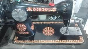 Philips Sewing Machine Price