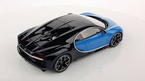Only this limited edition is available now on our store! This Bugatti Chiron You Probably Can Afford