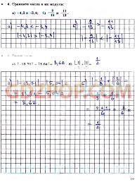➄ Решебник ГДЗ контрольные работы по математике для класса  Страница 4 5 6 7 8 9