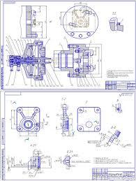 Курсовая работа по технологии машиностроения курсовое  Курсовой проект Разработка приспособления для механической обработки детали кронштейн