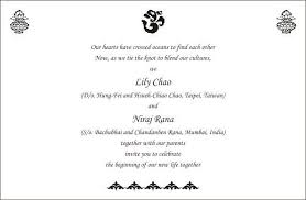 wedding card format] hindu wedding cards wordings hindu wedding Wedding Cards Invitation Wordings In Hindi hindu girl wedding card matter in hindi ~ yaseen for indian wedding card invitation wordings in hindi