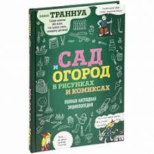 Эксклюзивные книжные издания оптом на заказ с доставкой по ...