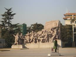 mao zedong and the chinese genocide writework english mausoleum of mao zedong beijing español mausoleo de mao zedong