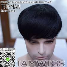 Iamwigs Tagged Tweets And Downloader Twipu