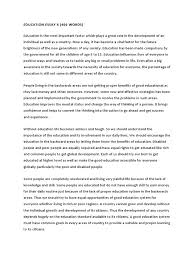 essay on good education co essay on good education