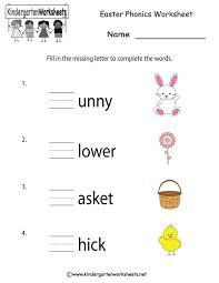 Kindergarten Reading And Phonics Worksheet Packet Mamas Learning ...