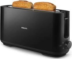 Купить <b>тостер Philips</b> HD2590/90 в интернет-магазине ...