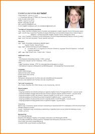 English Curriculum Vitae Cv Model English Download Download English Resume Designsid