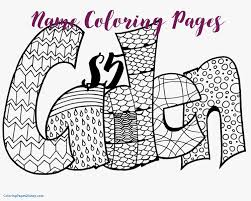 Free Personalized Coloring Pages Library 4 Bokamosoafrica Org 3000