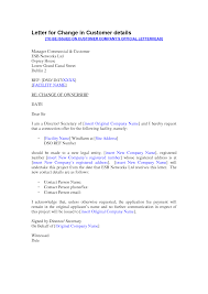 9 Best Images Of Change Of Ownership Letter Template Business