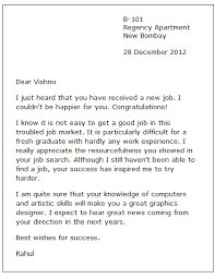 sample congratulation letter 2