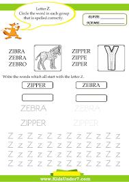 Letter Z 2