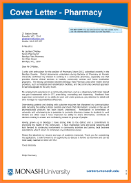Essays Academic Papers Dylan Thomas Boathouse Pharmacy Cover Letter