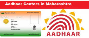 We have never compromised on the services provided to the customer. Maharashtra Aadhar Card Centres List Aadhar Card Toll Free Number Maharashtra