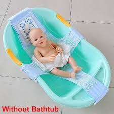 baby kids toddler newborn safety shower bath tub seat bathtub support net cradle