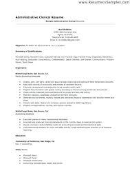 Sample Resume For Clerical Position Clerical Work Resume Cover