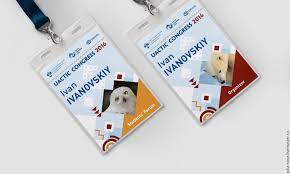 Бейдж бланк диплом буклет фирменный стиль мероприятия   фирменный стиль мероприятия Сделано для Конгресса Арктики на основе имевшегося логотипа Бейдж бланк диплом буклет