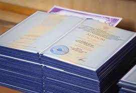 РФ поменяют порядок заполнения дипломов об окончании вуза В РФ поменяют порядок заполнения дипломов об окончании вуза