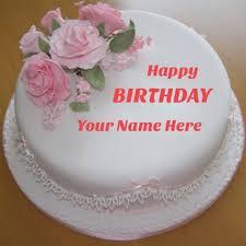Birthday Cake Names Sister Amazingbirthdaycakescf
