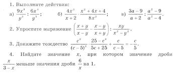 Контрольные работы по алгебре класс А Г Мордкович hello html 516151de png