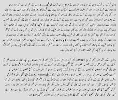 essays about censorship theater studies essay editor website khidmat e khalq in urdu essay mehnat essay for you