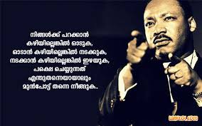 Malayalam Quotes As Communist Quotes Photos