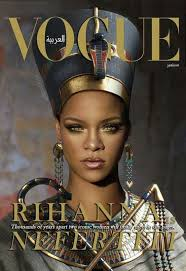 Not Everyone Is Happy With Rihannas Vogue Arabia Cover Slaylebrity
