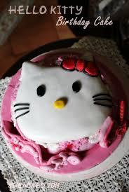 Hello Kitty Birthday Cake Au Coin De Ma Cuisine