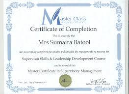 sumaira batool bayt com certificate