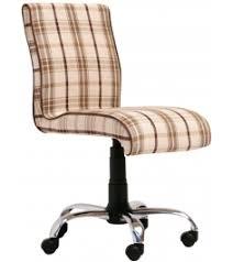 Детские стулья и <b>кресла</b> — купить недорого мебель для детской ...