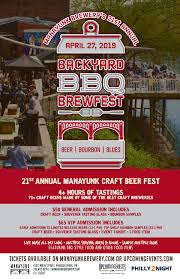 Samples Of Tickets For Events 21st Annual Manayunk Backyard Bbq Bourbon And Blues