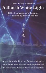 kokinshu a collection of poems ancient and modern c t asian  new a bluish white light tanka poetry collection by yasunaga tatsumi