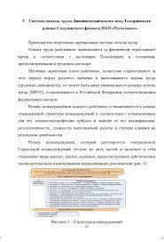 Отчеты по практике для студентов любой специальности  Выдержка из отчета по практике Пример оформления отчета по практике
