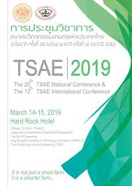 TSAE 2019 Proceeding by สมาคมวิศวกรรมเกษตรแห่งประเทศไทย - issuu