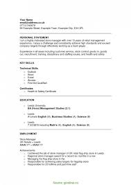 Unusual Retail Management Personal Statement Sample Personal ...
