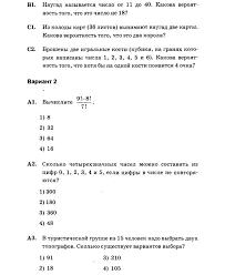 КОНТРОЛЬНАЯ РАБОТА № ЭЛЕМЕНТЫ КОМБИНАТОРИКИ И ТЕОРИИ  1