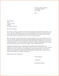 Internship Cover Letter     Mediafoxstudio com