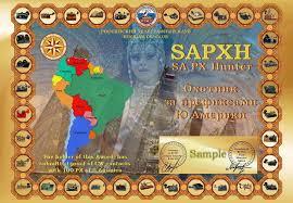 Дипломная программа Охотник за префиксами Южной Америки sapxh  Дипломная программа Охотник за префиксами Южной Америки sapxh