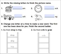 Year 1 phonics screening check (free tests). Phonics Online Exercise For Grade 2