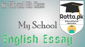 my school english essay for th and th class pk my school english essay for 5th and 8th class