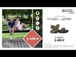 Kids-promo 15S RUS - YouTube