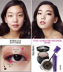 before after smokey brown monolid makeup bb cream